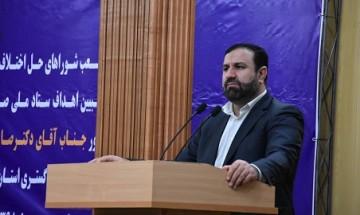 همایش استانی تبیین اهداف  صبر در هرمزگان