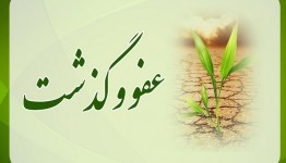 صلح و سازش اختلاف و درگیری در پرونده خانوادگی در دزفول استان خوزستان