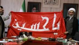 پرچم گنبد حرم حضرت امام حسین(ع) برای اخذ رضایت حق و ایجاد صلح و سازش