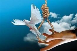 رهایی زنداني محكوم به مجازات قصاص نفس در استان یزد